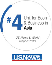 No. 1 University for Economic and Business in Hong Kong
