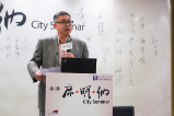 The Strategic Role of Hong Kong on the Digital Silk Road - 03.jpg