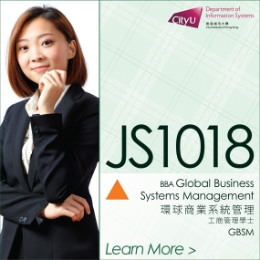 JS1018 BBA Global Business Systems Management