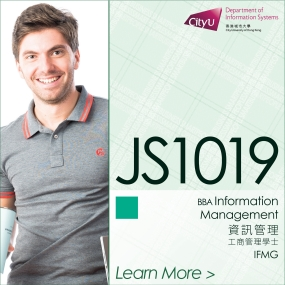 JS1019 BBA Information Management