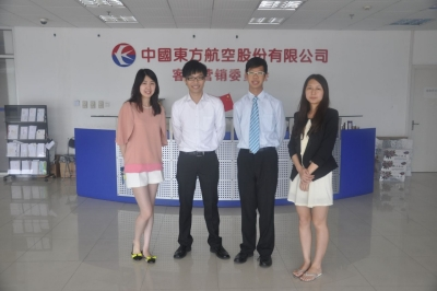 2012-china eastern airline sh