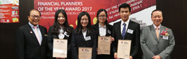 EF students Named Champion of Hong Kong Undergraduate Financial Planners of the Year Award 2017