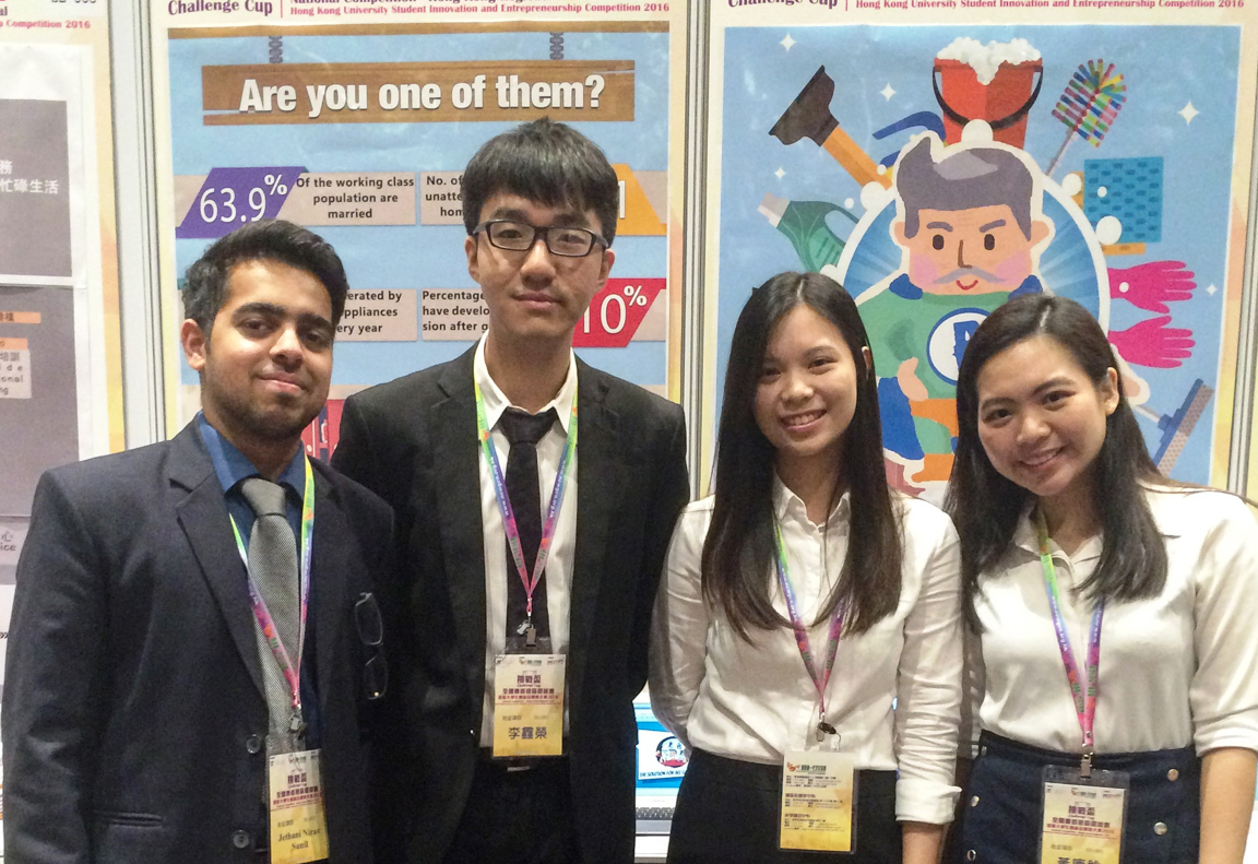 Our students excel in Challenge Cup National Competition Hong Kong Regional Final