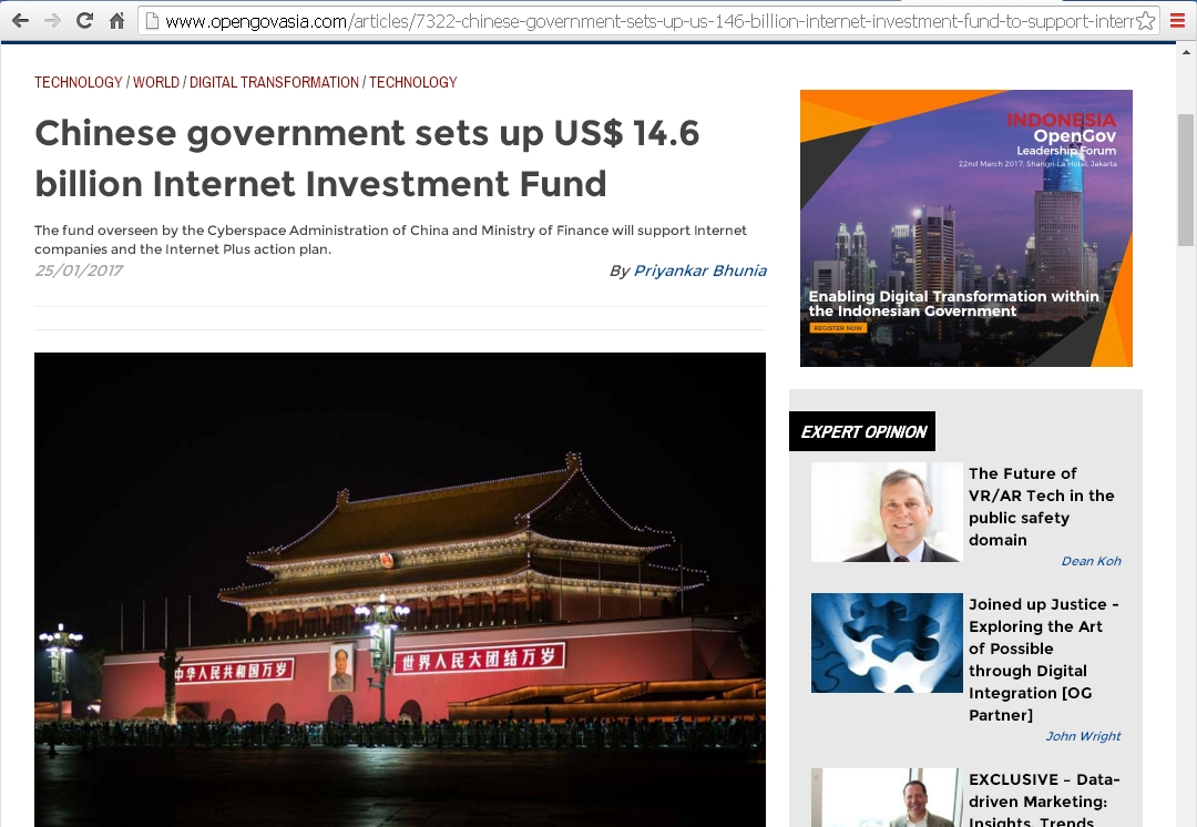 Chinese government sets up US$ 14.6 billion Internet Investment Fund