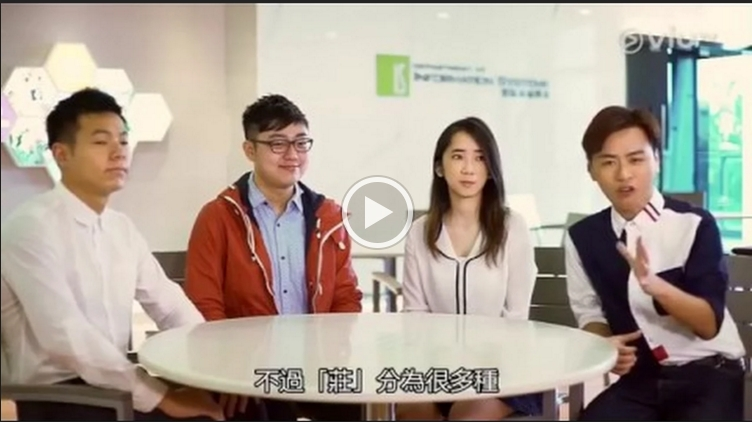 ISACA Student Group (ISG) interview by ViuTV