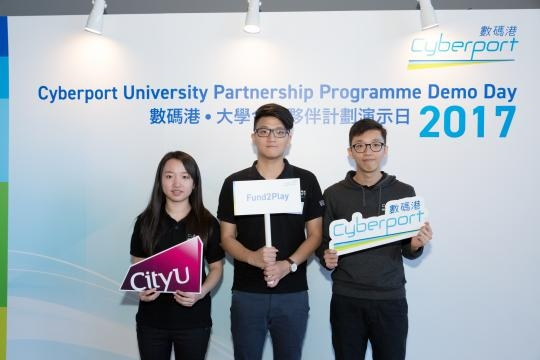 Winning in Cyberport Univeristy Partnership Program (CUPP) 2017