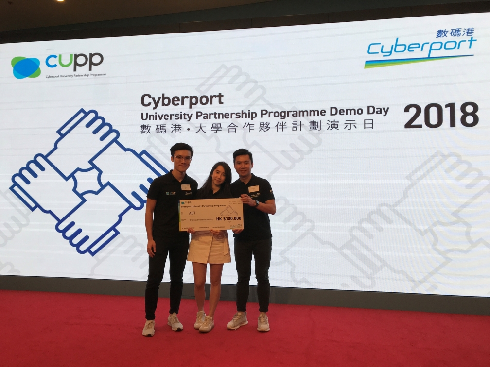Winning in the  Cyberport University Partnership Programme (CUPP) 2018