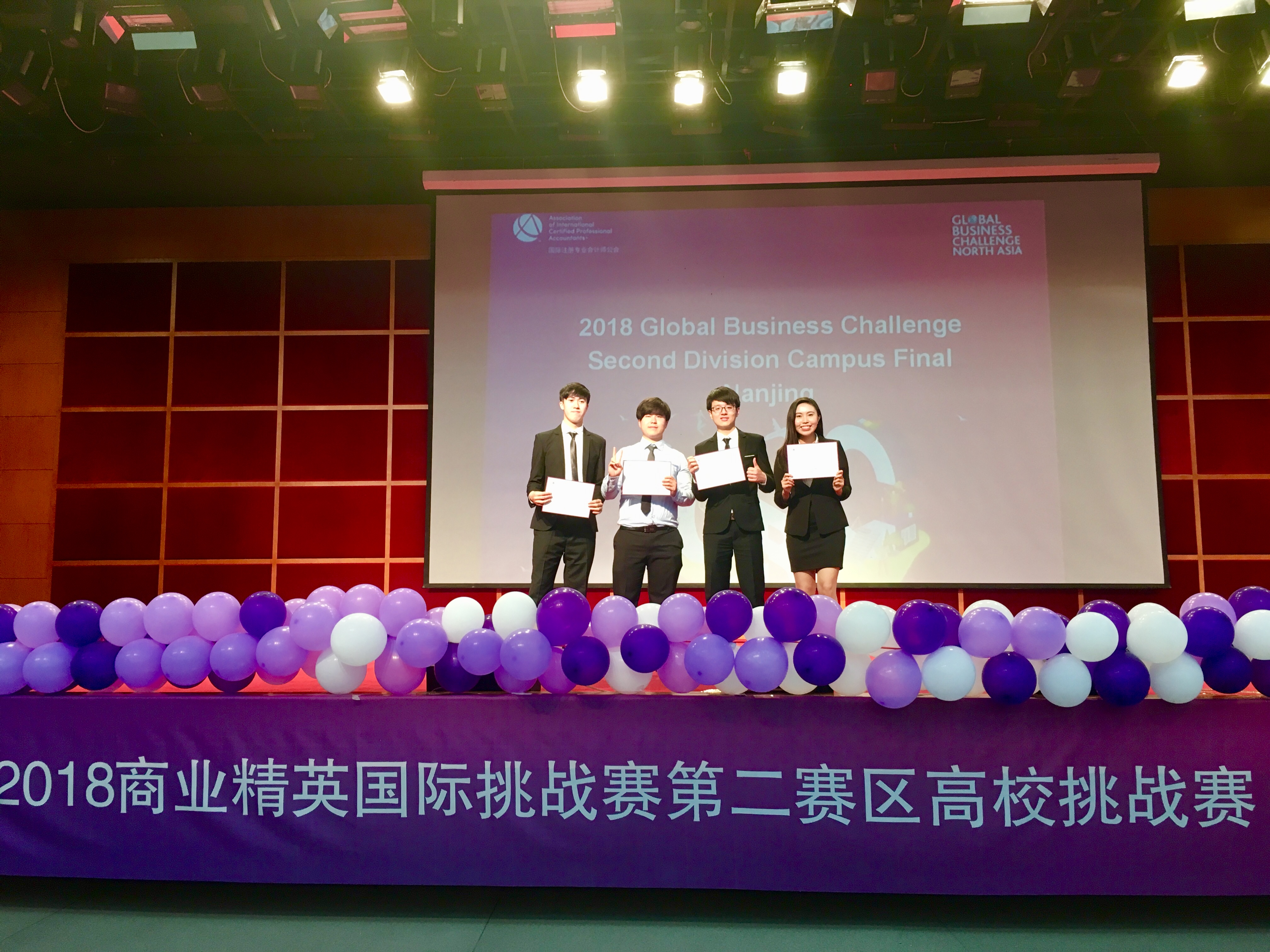 Champion in the Global Business Challenge 2018  Second Division Campus Final - Nanjing