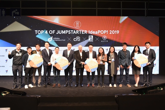Alibaba Entrepreneurs Fund – INTEPAY, Top 4 of 2019 JUMPSTARTER IdeaPOP