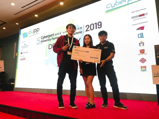 Winning in the  Cyberport University Partnership Programme (CUPP) 2019