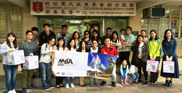 MBA Community Service Club