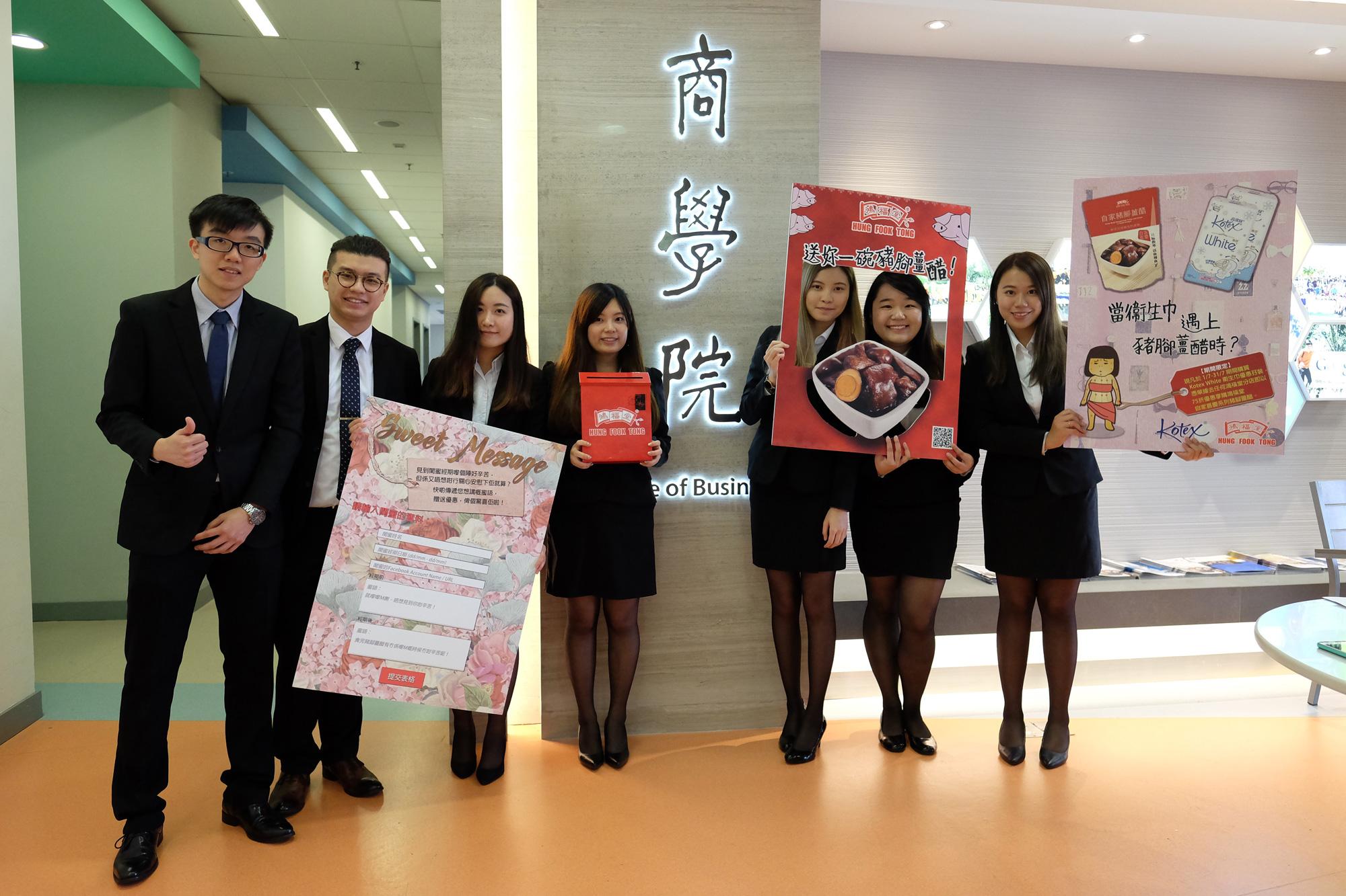 Department of Marketing | City University of Hong Kong