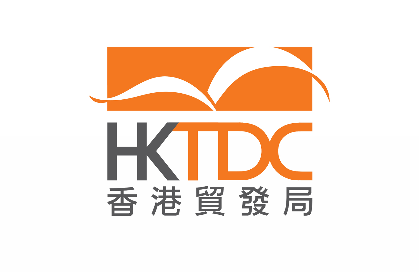 Stragetic Partnership with Hong Kong Trade Development