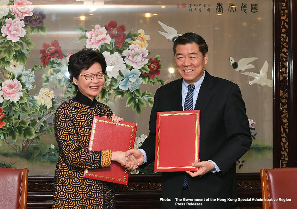 Arrangement between NDRC and HKSAR Government on advancing Hong Kong's full participation in and contribution to Belt and Road Initiative signed