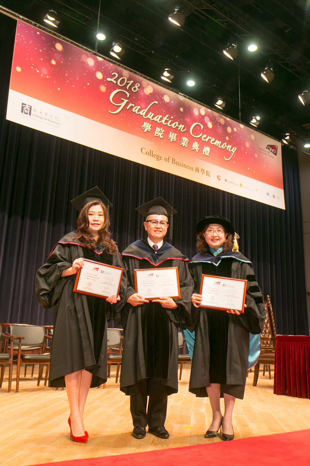 CityU College of Business Distinguished Alumni Awards