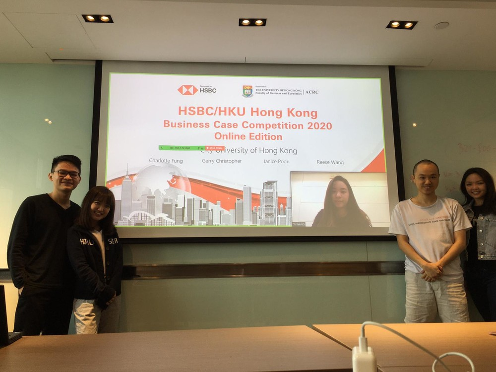 CityU students shine at HSBC/HKU Hong Kong Business Case Competition 2020