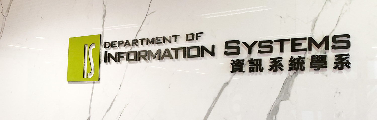 Department of Information Systems