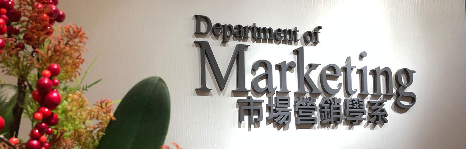 Department of Marketing