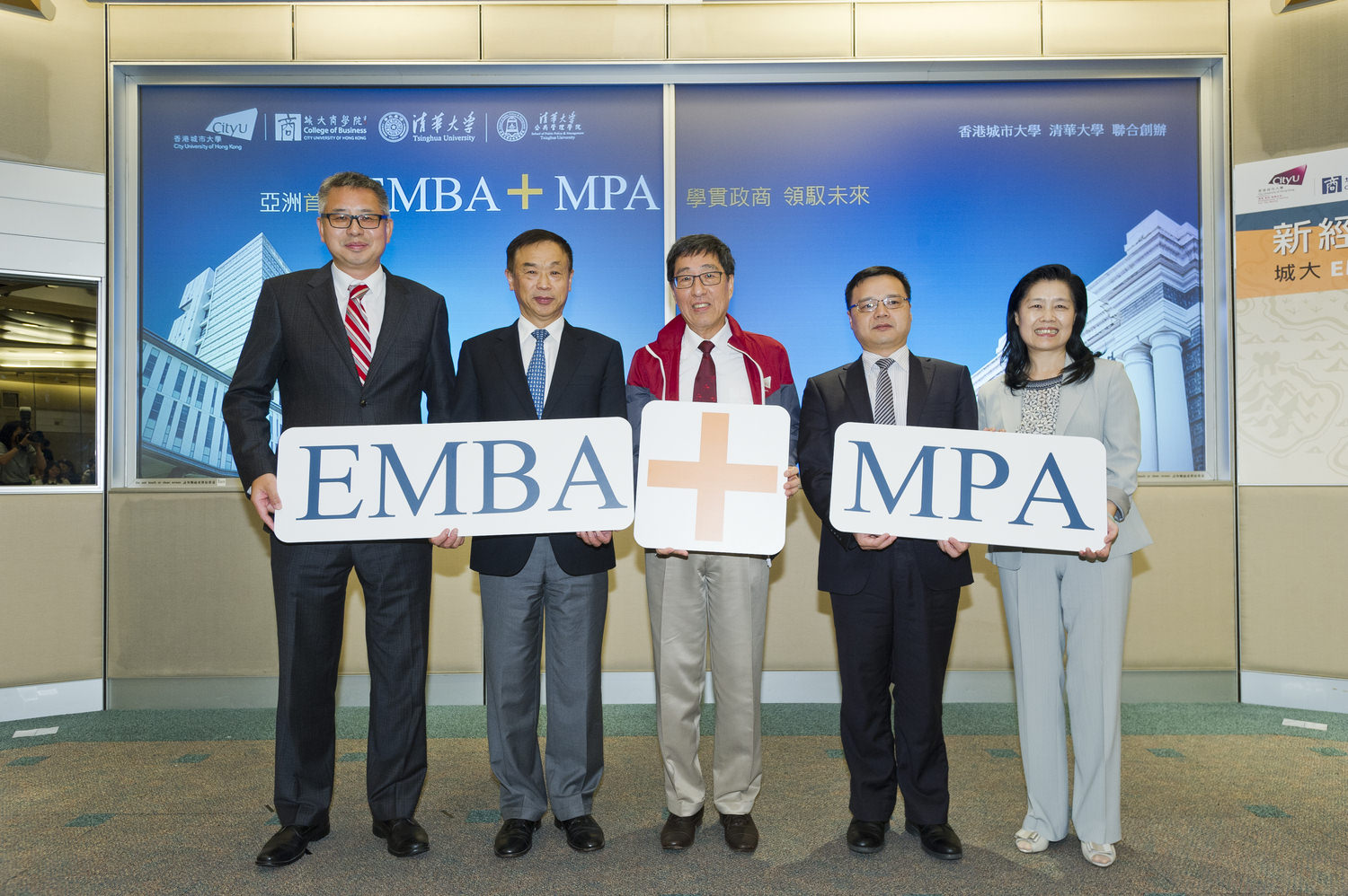 EMBA + MPA (in collaboration with Tsinghua University; taught in Chinese)