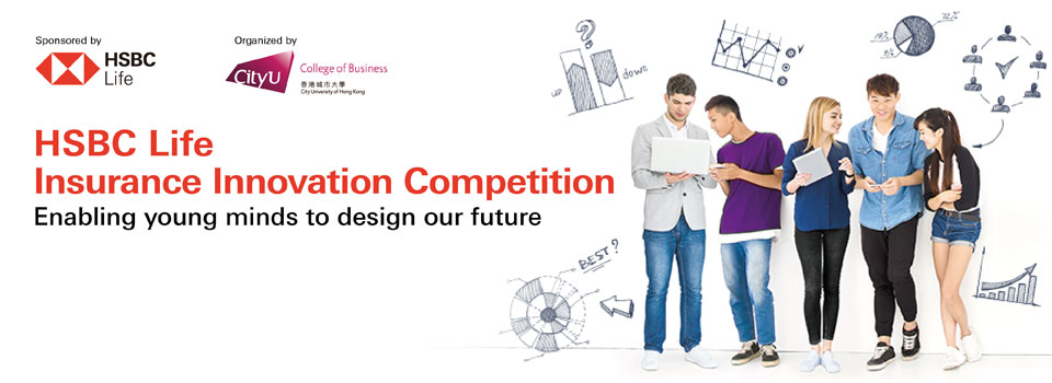 CB hosts the second HSBC Life Insurance Innovation Competition